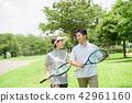 ภาพกีฬาเทนนิสคู่กลาง 42961160