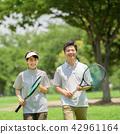ภาพกีฬาเทนนิสคู่กลาง 42961164