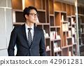 비즈니스맨, 직장인, 회사원 42961281
