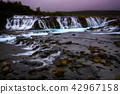 Bruarfoss waterfall. The Blue waterfall in Iceland 42967158