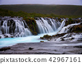 Bruarfoss waterfall. The Blue waterfall in Iceland 42967161
