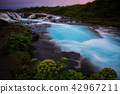Bruarfoss waterfall. The Blue waterfall in Iceland 42967211