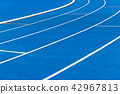 running track blue color 42967813