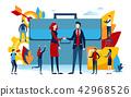 Handshake of business people. teamwork, together.  42968526