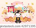 cartoon geisha with travel japan 42971395