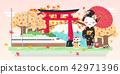 cartoon geisha with travel japan 42971396