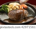 漢堡 漢堡牛排 西餐 42971561