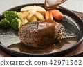 汉堡 汉堡牛排 西餐 42971562