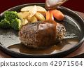 汉堡 汉堡牛排 西餐 42971564