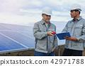 仪表板 太阳能 太阳系 42971788