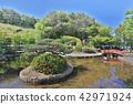the oriental garden at the Okayama airport 42971924