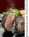 漢堡 漢堡牛排 西餐 42972213
