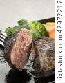 汉堡 汉堡牛排 西餐 42972217