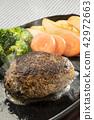 汉堡 汉堡牛排 西餐 42972663