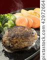 汉堡 汉堡牛排 西餐 42972664