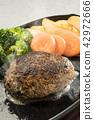 汉堡 汉堡牛排 西餐 42972666