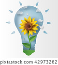paper art  of sunflower with lamb concept.vector 42973262