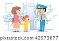 Male security guard shopper illustration 42973677