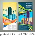 flyer, banner, urban background 42976024
