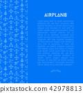 概念 飞机 图标 42978813
