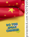 question do you speak Chinese?. 42979165