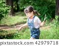 自然和女人的孩子 42979718