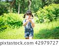 自然和女人的孩子 42979727