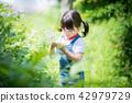 自然和女人的孩子 42979729