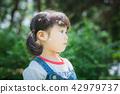 自然和女人的孩子 42979737