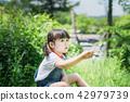 自然和女人的孩子 42979739