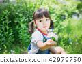 自然和女人的孩子 42979750