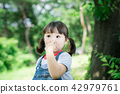 孩子 兒童的 小孩 42979761