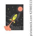 rocket fly flight 42980313