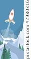 rocket fly flight 42980316