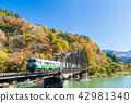 Fukushima Black Bridge Tadami River Japan 42981340