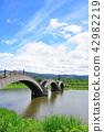 역사 마을 아키타 현 요코 테시 평화의 바람 와타루 공원 42982219