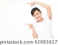 一個年輕成年女性 女生 女孩 42983027