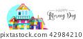 literacy international house 42984210