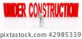 Under construction 42985339