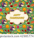 thanksgiving, turkey, pumpkin 42985774