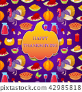 thanksgiving, turkey, pumpkin 42985818