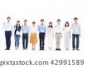 商業 商務 同事 42991589