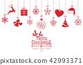 คริสต์มาส,คริสมาส,สีแดง 42993371
