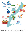 Okinawa, map, special product 42993545