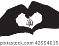 allah god of Islam with hand silhouettes 42994015