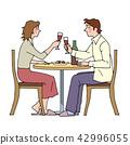 부부 와인 42996055