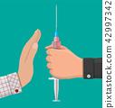 drug, syringe, stop 42997342