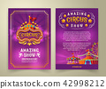 circus flyer, banner 42998212