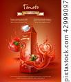 Tomato juice ad,  42999097