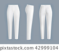 White womens pants realistic isolated  42999104
